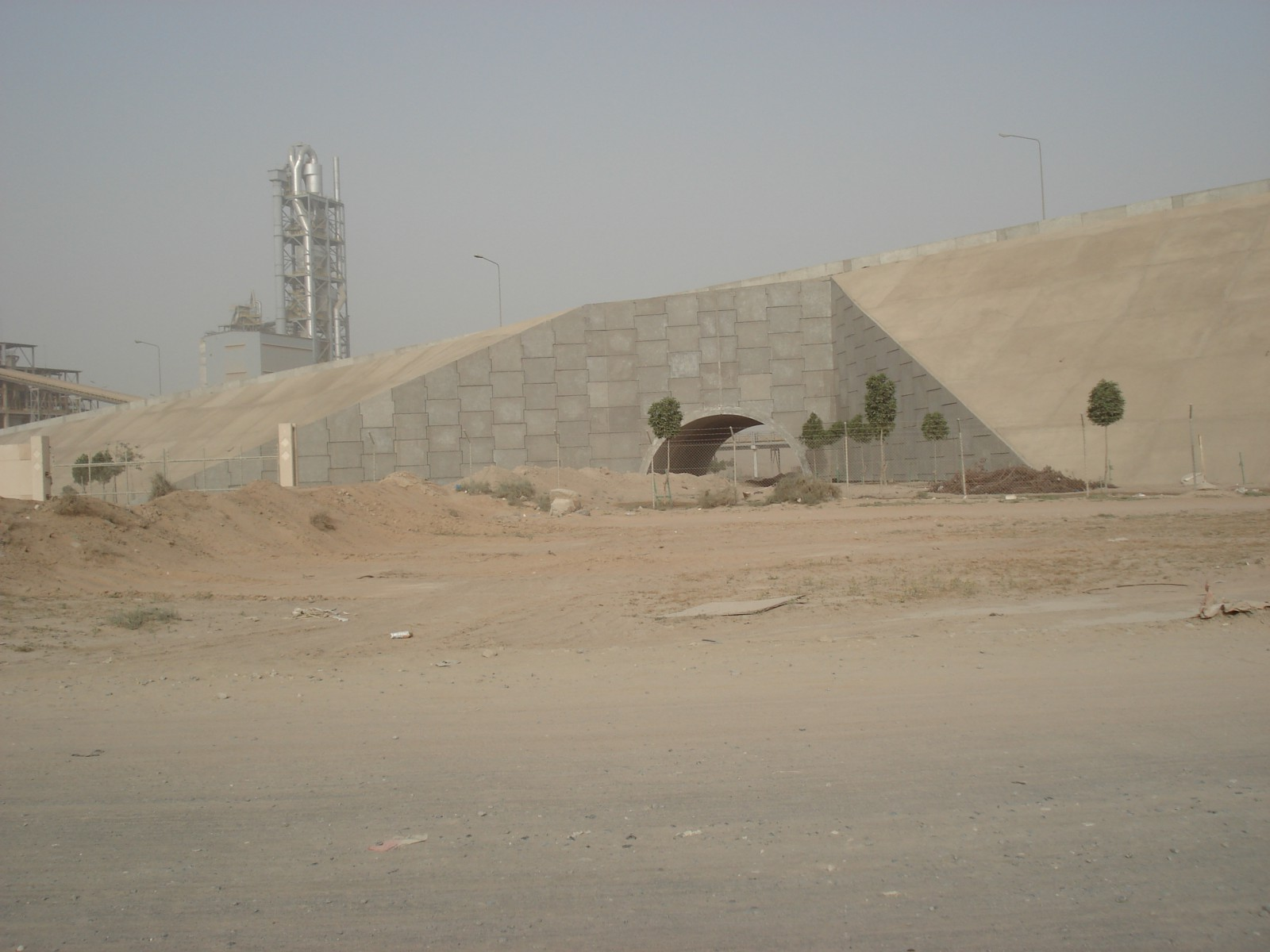 Sharjah Cement Factory
