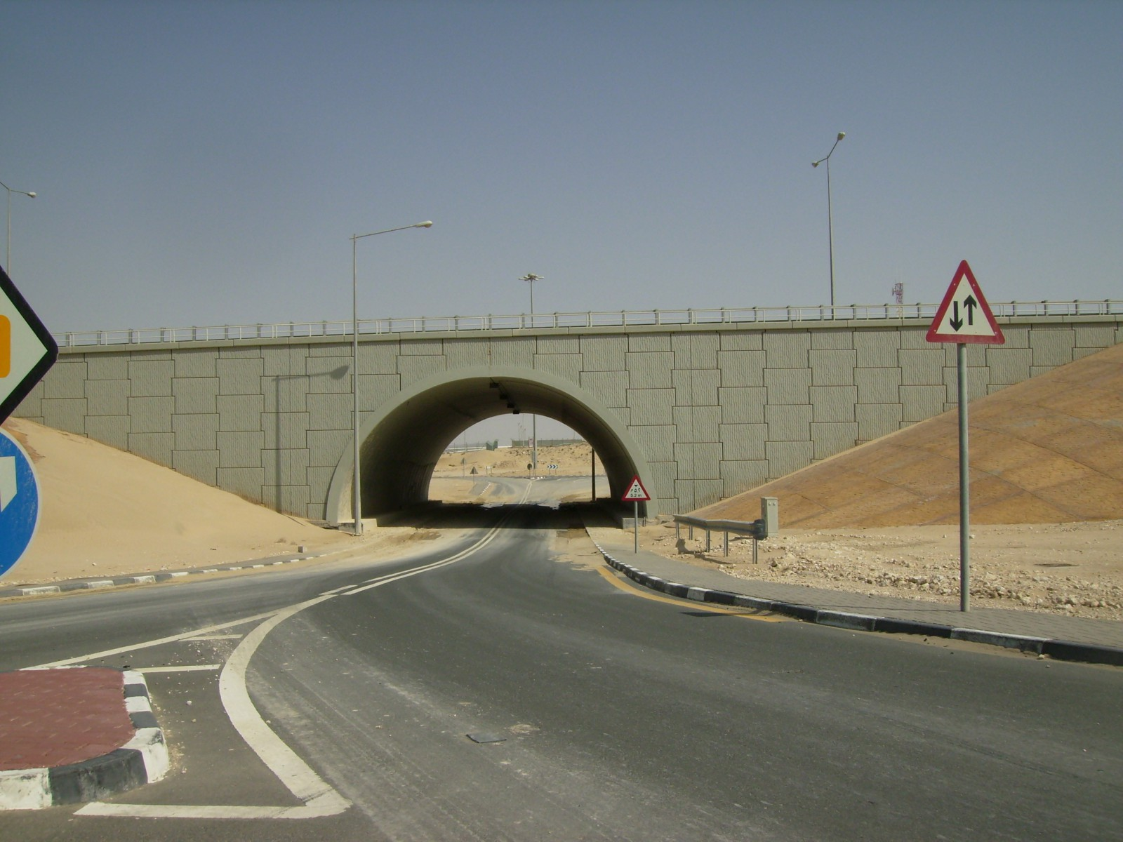 Northern Relief Road